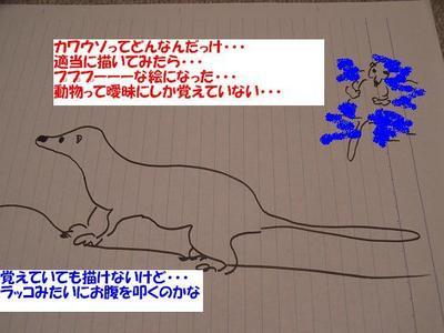 Rimg0064_2