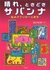 Book_3_2