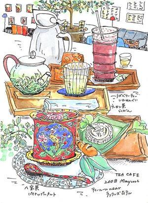Tea_cafe