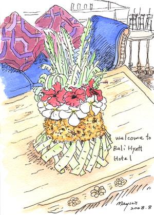 Bali_hyatt