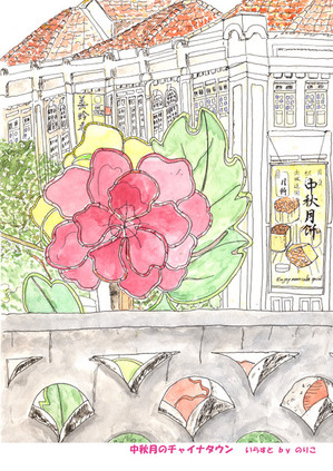 Hiraki_chinatown