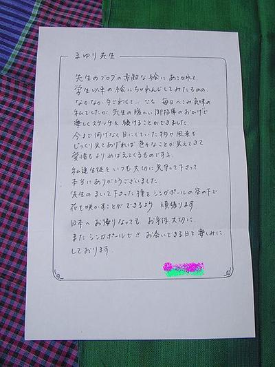 Rimg01571_4