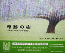 0209peo_book2