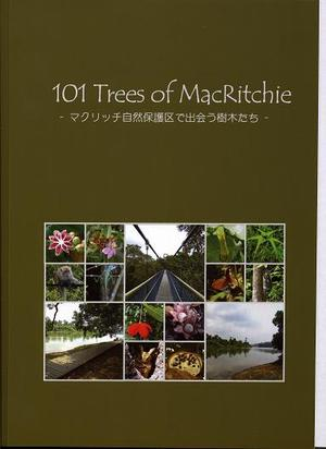 Trees_of_macritchie